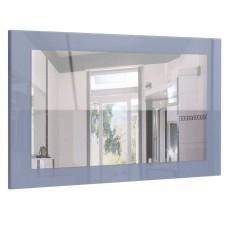 Miroir haute brillance gris 89 cm